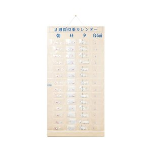 2週間投薬カレンダー(1日4回用) / 62000503 1枚 furnitures