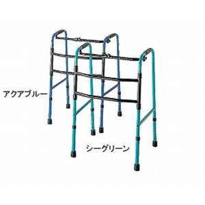 歩行関連 歩行器(キャスター無) ・個性豊かなカラーバリエーションの歩行器があなたの歩行をしっかり支...