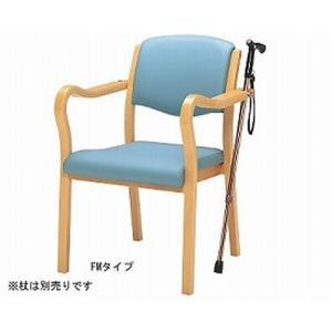 医療・福祉関連 施設用テーブル・いす ・抗菌・防汚・耐アルコール性。杖掛けは左右2箇所で便利。(PA...
