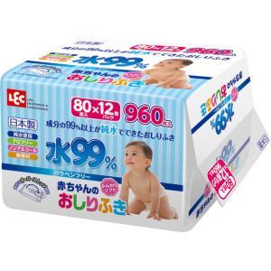 レック 水99%赤ちゃんのおしりふき / E-436 80枚...
