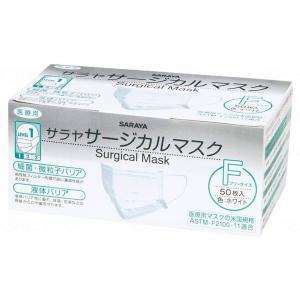 施設関連商品 感染対策・予防関連品 マスク 50枚入。20箱/ケース