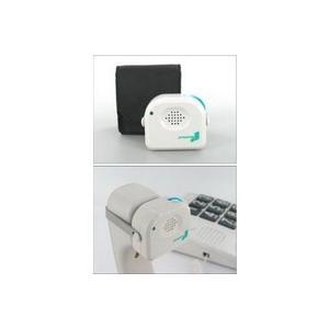 携帯式電話音量増幅器 マイアンプIISI-UA-30|furnitures