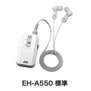・ボイスレシーバーEH-A550|furnitures