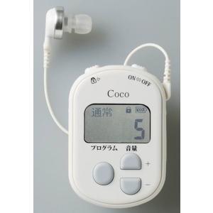 ポケット型デジタル補聴器ココ CC-V軽-中高度 非3010501170|furnitures