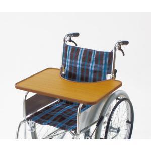 豊通オールライフ 車椅子用テーブルGRII