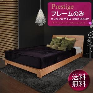 ベッドフレーム セミダブル プレステージ|furnitureworld