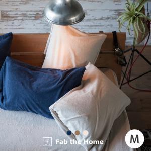 枕カバー エアリーパイル 43×63cm M 綿100% パイル|furnitureworld