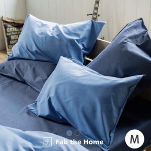 枕カバー ライトデニム 43×63cm M 綿100%|furnitureworld