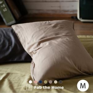 枕カバー ダブルガーゼ 43×63cm M 綿100%|furnitureworld