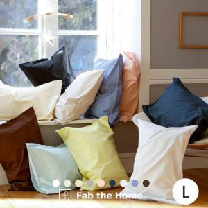 枕カバー ソリッド 50×70cm L 綿100%|furnitureworld