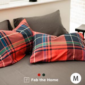 枕カバー ハイランド 43×63cm M 綿100%|furnitureworld