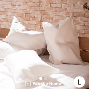 枕カバー ハニカム 50×70cm L 綿100%|furnitureworld