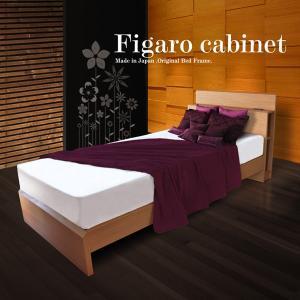 関東1都6県・配送限定 ベッドフレーム シングル フィガロC 桐すのこ 日本製|furnitureworld