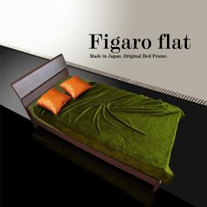 関東1都6県・配送限定 ベッドフレーム ダブル フィガロF 桐すのこ 日本製|furnitureworld