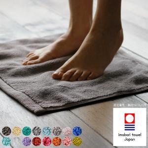 ■商品説明: エジプト綿を贅沢に使用し、ふかふかの肌触りと抜群の吸水性を兼ね備えた高品質バスマットで...