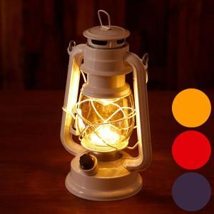 ■商品説明: オイルランプのようなレトロデザインのLEDランプです。  ■本体サイズ: 横160×高...