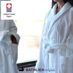 ホテル仕様 今治タオルの白いバスローブ BATHLIER Robe 【バスローブ 今治タオル 今治 レディース メンズ ホワイト ママ マタニティ bathrobe タオル地 吸水】|furo
