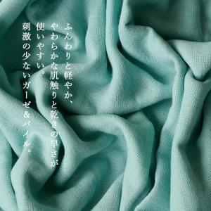 今治タオル「ガーゼ&パイル」バスタオル【日本製 綿100 コットン100 youth ユース タオルギフト 内祝い 引出物 タオル】|furo|03
