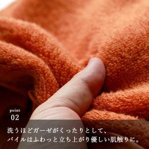 今治タオル「ガーゼ&パイル」バスタオル【日本製 綿100 コットン100 youth ユース タオルギフト 内祝い 引出物 タオル】|furo|05
