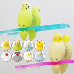 ■商品説明: 鳥さんたちが歯ブラシを清潔に保管。可愛すぎる歯ブラシホルダーです。  ■サイズ: W3...