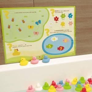 ■商品説明: お風呂でお勉強?30羽のカラフルなあひると一緒に楽しく数が学べまるその名も「おふろでさ...
