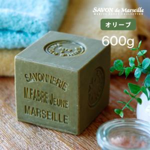 ▼「サボンドマルセイユ 200g オリーブ」は、1900年の創業以来変わる事なく、昔ながらの釜炊きけ...