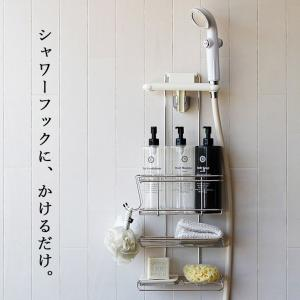 シャワーフックに掛けるバスラック ステンレス シャワーラック 3段「ステンレスシャワーラック」【バスラック 3段 シャワー 収納 お風呂 ラック】|furo