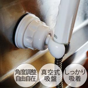 シャワーフック「吸盤式シャワーフック」(ホワイト)【角度調節自由自在シャワー フック 水栓部品 シャワー部品 シャワーホルダー】 furo
