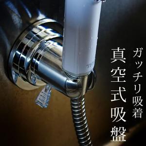 シャワーフック「SANEI」吸盤シャワーホルダー[PS30-353]【シャワーホルダー 吸盤式 メタリック 三栄 強力】 furo