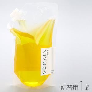 バスクリーナー「SOMALI(そまり)」お風呂用洗剤(詰め替え用/1L)【日本製 木村石鹸 ナチュラル 植物オイル 天然由来成分 純石鹸成分 石油由来成分不使用】|furo
