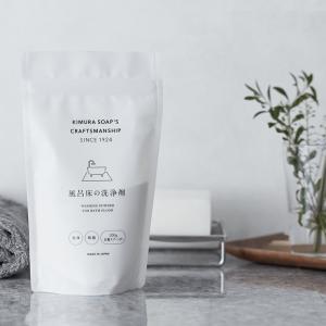 風呂掃除クリーナー「KIMURA_SOAP'S(Cシリーズ)」風呂床の洗浄剤(200g)【日本製 木村石鹸 粉末 パウダー 合成界面活性剤不使用 純石鹸成分 排水口洗浄剤】|furo