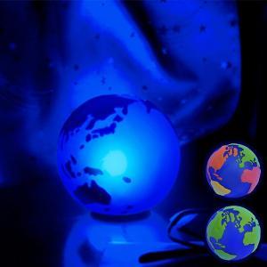 バスライト「アースライト」【お風呂ライト インテリアライト バスライト 地球儀 防滴】|furo