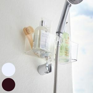 シャワーラック「ルクス」バスラック【シャワー ラック シャワーホルダー スタンド 小物 バスルーム ユニット シャワーフック 収納 シンプル おしゃれ】の写真