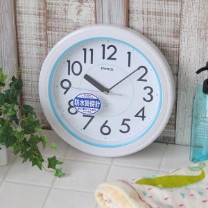 【送料無料】防水バスクロック「MAG」アクアガード[W-662]【防水時計 ウォータープルーフ お風呂 防滴時計 ウォータークロック】 furo