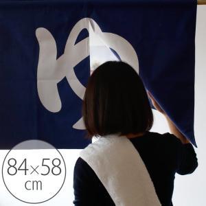 のれん「温泉入浴」暖簾(84×58cm)【ドアカーテン 間仕切りカーテン 面白グッズ 仕切り 和風 ...