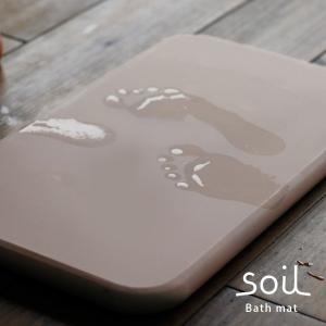 「soil」バスマット50×30(ピンク) 送料無料【ソイル 珪藻土 bathmat イスルギ 吸水...