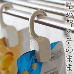 詰め替えそのまま/ホルダー(吊り下げパーツ)【詰め替え シャンプー ボディソープ リンス 詰め替えパック 衛生的 清潔 スタンダード】|furo