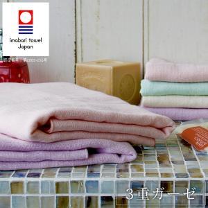 ふんわりと軽い3重ガーゼバスタオルです。 薄手タイプなのでかさ張らずお洗濯後も乾きやすいです。 家族...