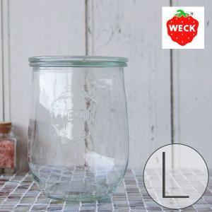キャニスター「WECK」TuripSHAPE(1000ml/L)【保存 密閉 容器 キッチン 収納 キッチン雑貨 おしゃれ かわいい ガラス ドイツ 台所】|furo