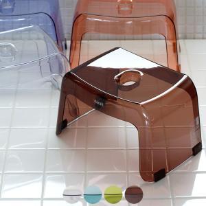 日本製 バスチェアー「カラリ karali」腰かけ・HG(20H)【バスチェア 風呂椅子 風呂イス 風呂いす バスグッズ クリア 透明 清潔感 おしゃれ プレゼント】|furo
