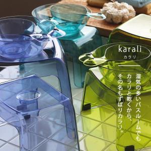 日本製 バスチェアー「カラリ karali」腰かけ・HG(20H)【バスチェア 風呂椅子 風呂イス 風呂いす バスグッズ クリア 透明 清潔感 おしゃれ プレゼント】|furo|03