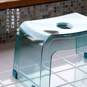 日本製 バスチェアー「カラリ karali」腰かけ・HG(20H)【バスチェア 風呂椅子 風呂イス 風呂いす バスグッズ クリア 透明 清潔感 おしゃれ プレゼント】|furo|06