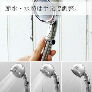 日本製 シャワーヘッド「AMANE(天音)」(クロムメッキ) 送料無料【シャワーヘッド 節水 シャワーヘッド あまね アマネ 節水シャワーヘッド】|furo|02