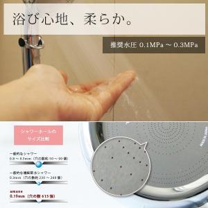 日本製 シャワーヘッド「AMANE(天音)」(クロムメッキ) 送料無料【シャワーヘッド 節水 シャワーヘッド あまね アマネ 節水シャワーヘッド】|furo|04