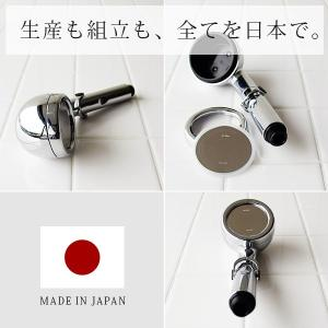日本製 シャワーヘッド「AMANE(天音)」(クロムメッキ) 送料無料【シャワーヘッド 節水 シャワーヘッド あまね アマネ 節水シャワーヘッド】|furo|05