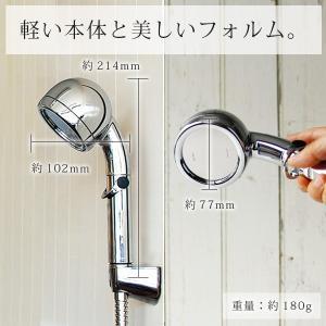 日本製 シャワーヘッド「AMANE(天音)」(クロムメッキ) 送料無料【シャワーヘッド 節水 シャワーヘッド あまね アマネ 節水シャワーヘッド】|furo|06