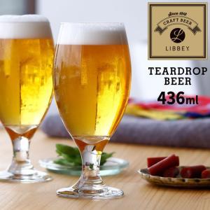 ビールグラス「LIBBEY(リビー)クラフトビア」ティアドロップビア【グラス タンブラー ガラス食器 ビアグラス おしゃれ 父の日】|furo