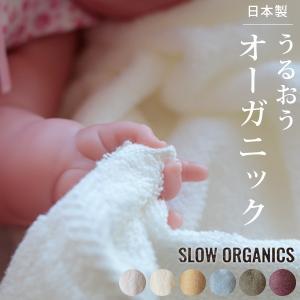 バスタオル「SLOWORGANICS(スローオーガニックス)」【国産 オーガニックコットン 日本製 内祝 ご挨拶】|furo