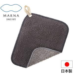 日本製水回り掃除「マーナ(MARNA)」これは使えるシリーズ「水垢とりダスター」(グレー)[W193]【MARNA 水垢落とし お掃除 クロス 万能 キッチン お風呂】|furo