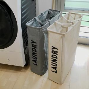 ■商品説明: 洗濯機の横の隙間におけるスリムなランドリーバッグです。  ■サイズ: 約W55×D19...